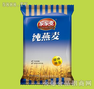 家家麦纯燕麦片628g产品图