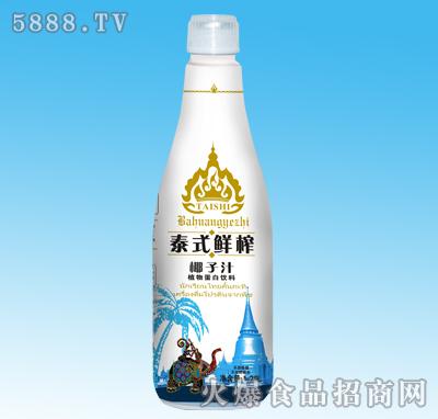 霸皇泰式鲜榨椰子汁1.25L瓶装