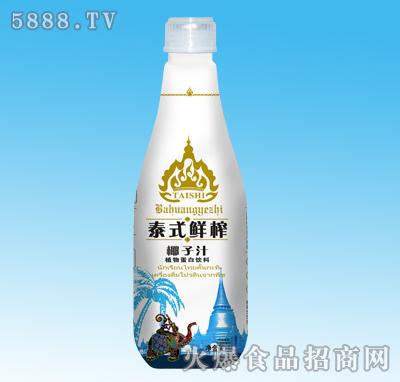 霸皇泰式鲜榨椰子汁1L瓶装