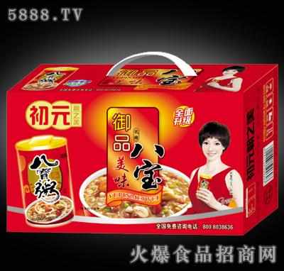 初元朝之美御品美味八宝粥礼盒
