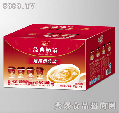 优乐滋经典奶茶组合装80gx30杯