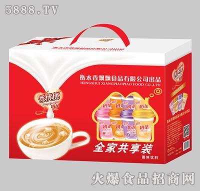 香优优奶茶全家共享装礼盒产品图
