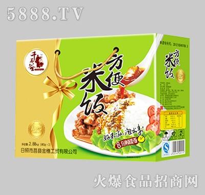 千石谷方便米饭960gX3包