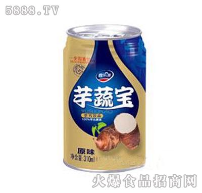 芋蔬宝芋艿饮品(原味)310ml