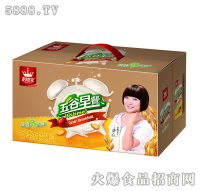 君德��五谷早餐谷物�料250mlX20盒