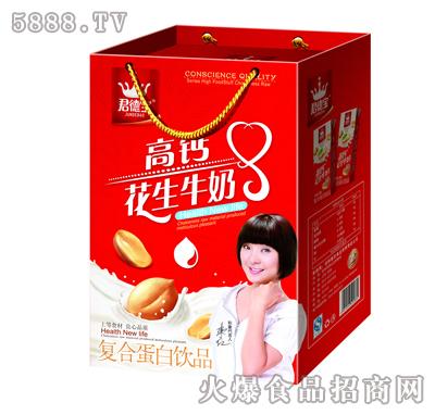 君德宝高钙花生牛奶饮品250mlX16盒