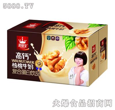君德宝高钙核桃牛奶蛋白饮品250mlX24盒