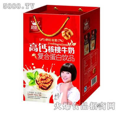 君德宝高钙核桃牛奶蛋白饮品250mlX20盒