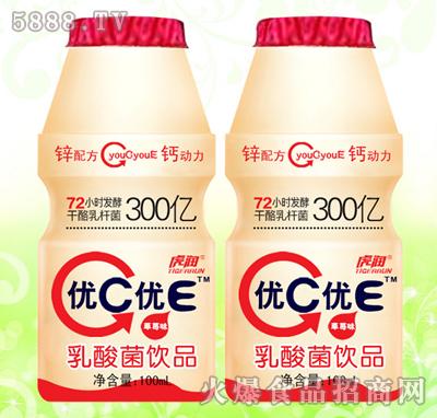 虎润优E优C乳酸菌饮品草莓味100ml
