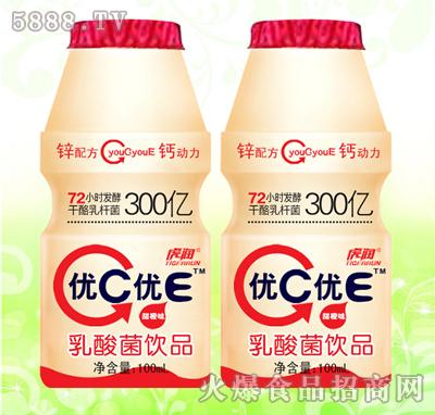 虎润优C优E乳酸菌饮品甜橙味100ml