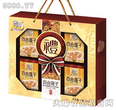 吉爽百合莲子水果罐头150gX6