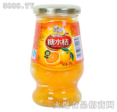 吉爽糖水桔罐头248g