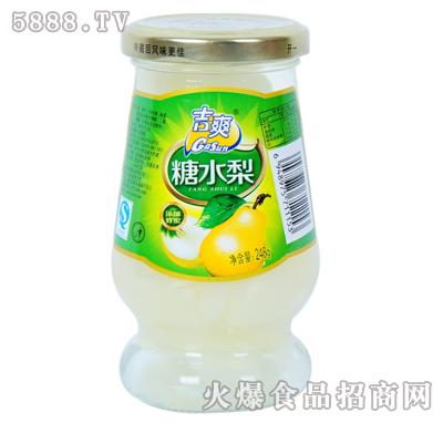 吉爽糖水梨罐头248g
