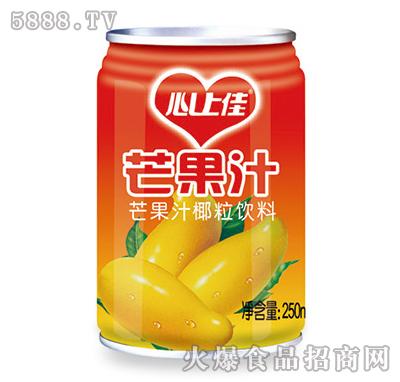 250ml心上佳芒果汁椰粒饮料