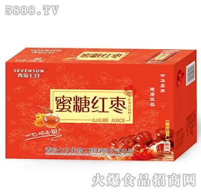 250ml青岛七日蜜糖红枣汁饮料箱装
