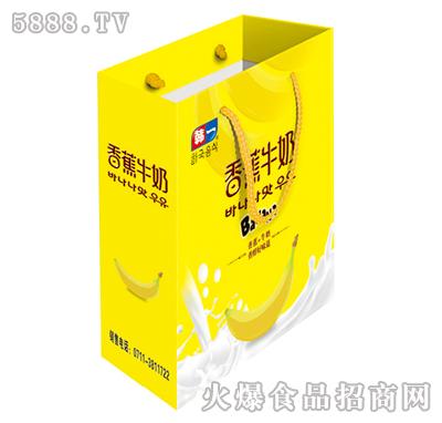 250ml韩一香蕉牛奶手提装