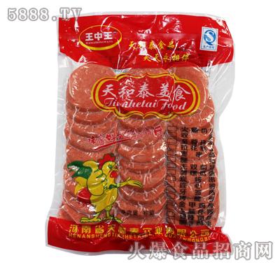 王中王火腿切片