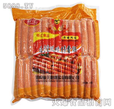 昕汇台湾风味香嫩烤肠