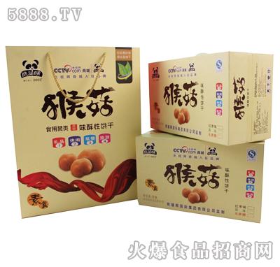熊猫眼猴菇味酥性饼干箱