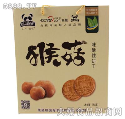 熊猫眼猴菇味酥性饼干