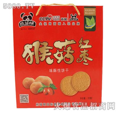 熊猫眼猴菇味酥性饼干(红)