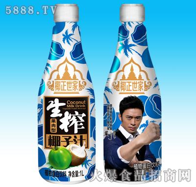 椰正世家生榨椰子汁果肉型1L瓶装