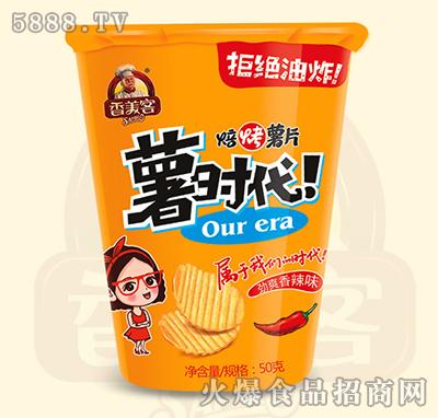 香美客劲爽香辣味焙烤薯片50g