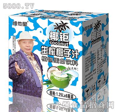 1.25LX6瓶椰钜椰子汁白迷彩箱装