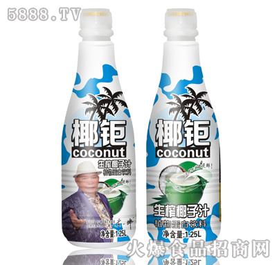 1.25L椰钜椰子汁白迷彩