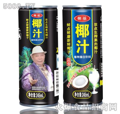 245mL椰钜椰子汁