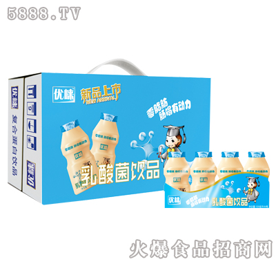 (1X10盒.1X6提)养参堂香蕉牛奶风味饮品礼盒