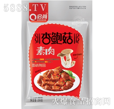 220g启尚杏鲍菇素肉面筋制品