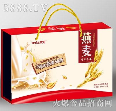 1x12盒饮可燕麦植物复合蛋白饮品礼盒