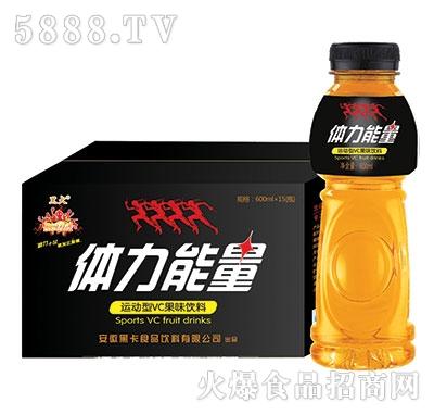 体力能量运动型VC果味饮料