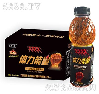 体力能量VC果味饮料600mlx15瓶