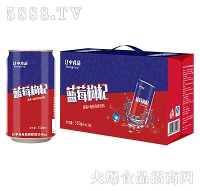江中食品蓝莓枸杞风味饮料