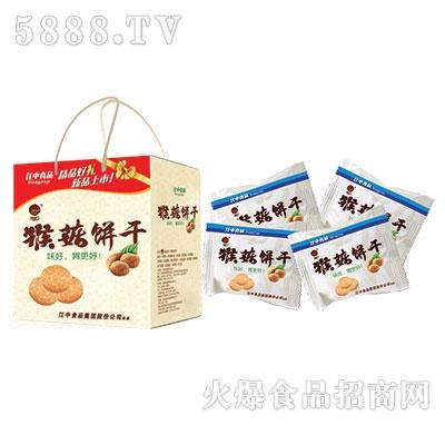 世乐猴菇饼干1500g礼盒