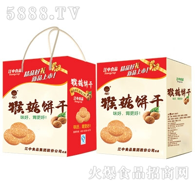 世乐猴菇饼干1000g礼盒
