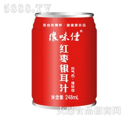 缘味佳红枣银耳汁248ml