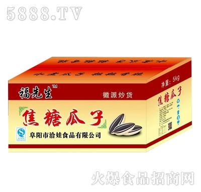 福先生焦糖瓜子箱5kg