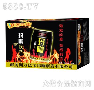 万亿宝玛咖饮料248mlX24罐