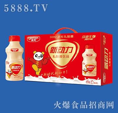 京天新动力乳酸菌饮品338gx10瓶