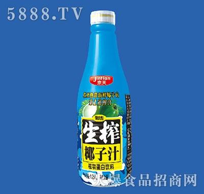 京天生榨椰子汁饮料1.25L