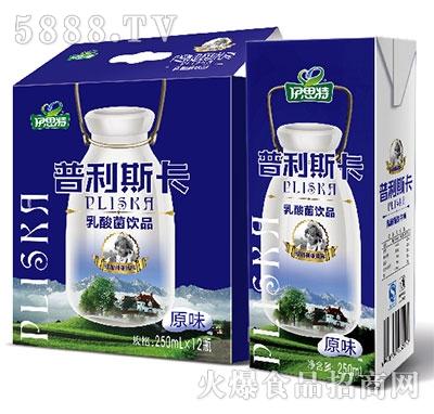 普利斯卡乳酸菌饮品原味250mlx12瓶
