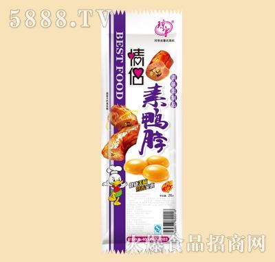 丑小鸭情侣素鸭脖(紫)