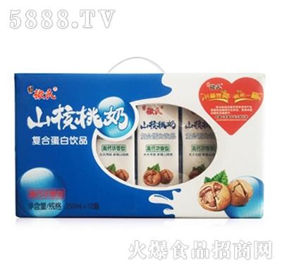 徽氏高钙浓香山核桃奶箱250ml×12盒