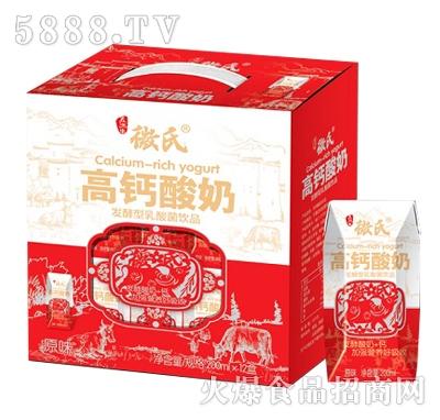 徽氏高钙酸奶钻石包礼盒200mlx12盒