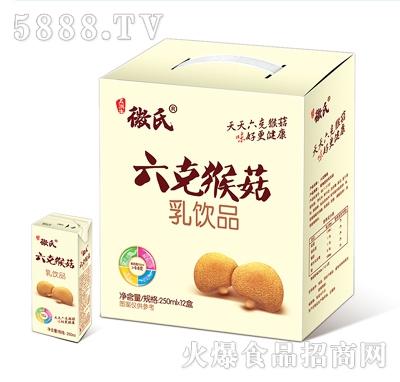 徽氏六克猴菇钻石包礼盒250mlx12盒