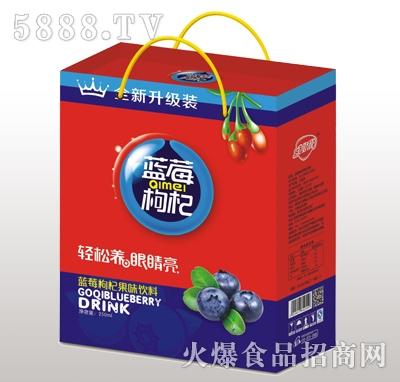 金娇阳蓝莓枸杞果味饮料手提袋