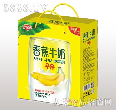 金娇阳香蕉牛奶手提袋